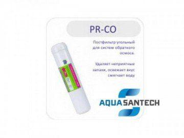 Картридж-посфильтр для системы обратного осмоса PR_CO