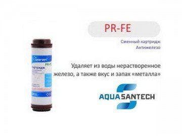 Картридж для фильтра воды антижелезо PR_FE