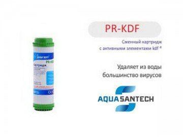 Картридж для фильтра воды с активными элементами KDF PR_KDF