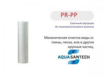 Картридж для фильтра воды полипропиленовое волокно PR_PP