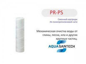 Картридж для фильтра горячей воды из полипропиленовой нити PR_PS