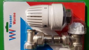Комплект кранов радиаторный с термоголовкой WasserWarme