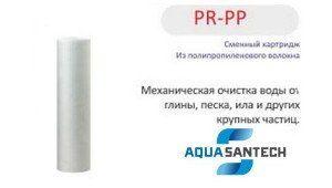 Картридж PR_PP из полипропиленового волокна