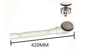 Сифон для душевого поддона с фильтром - 90мм - Клик-клак - XS711