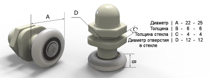 Размеры серого одинарного ролика HL607